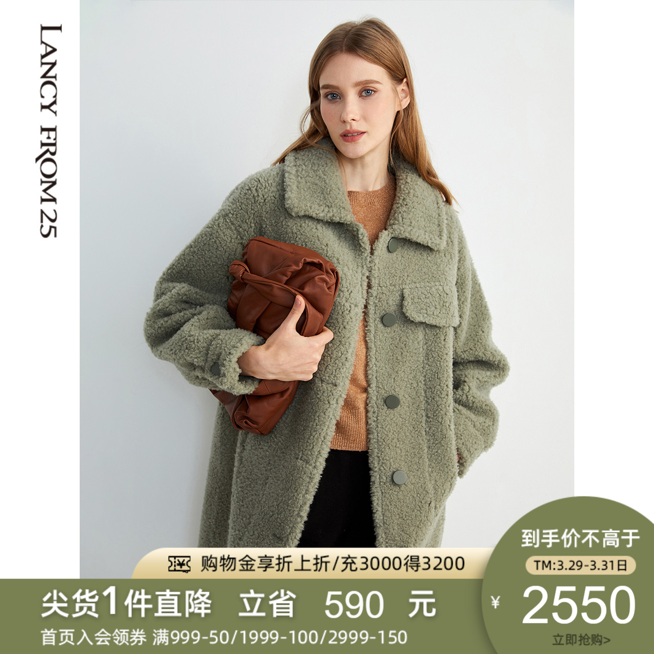 Langzi fashion olive green cashmere coat 2020 winter new medium-length fur coat girl