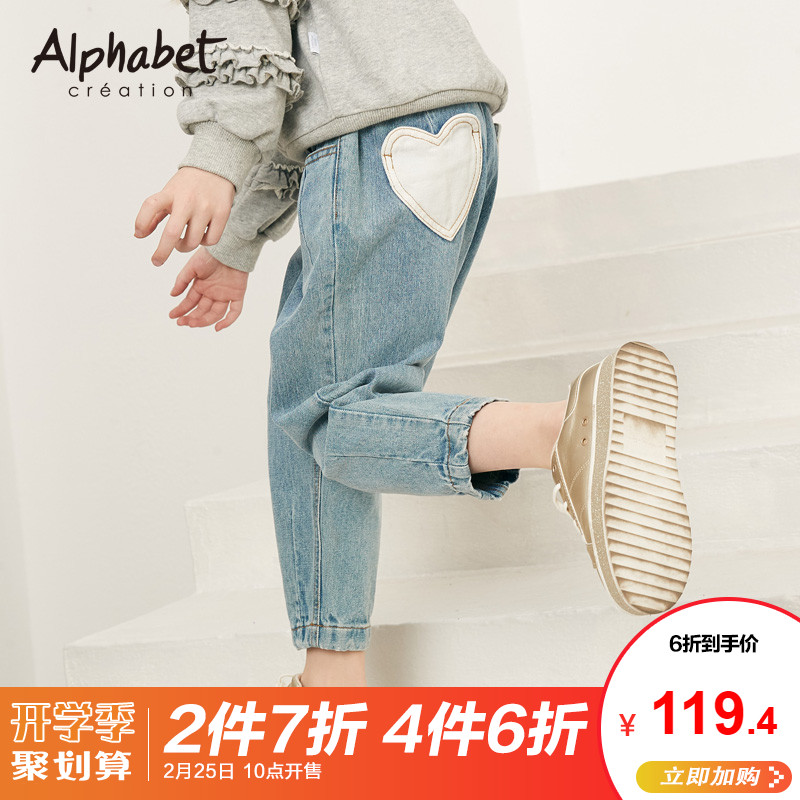 Efabee children's wear new girls' jeans in spring and autumn 2020 loose children's casual pants