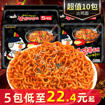 South Korea imported instant noodles three-raised turkey noodles whole box super spicy perverted spicy instant noodles fried sauce mixed noodles authentic 10 packs
