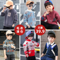 Low clearance] boys autumn and winter sweater 2019 New childrens wear handsome in the Korean version of the tide boy
