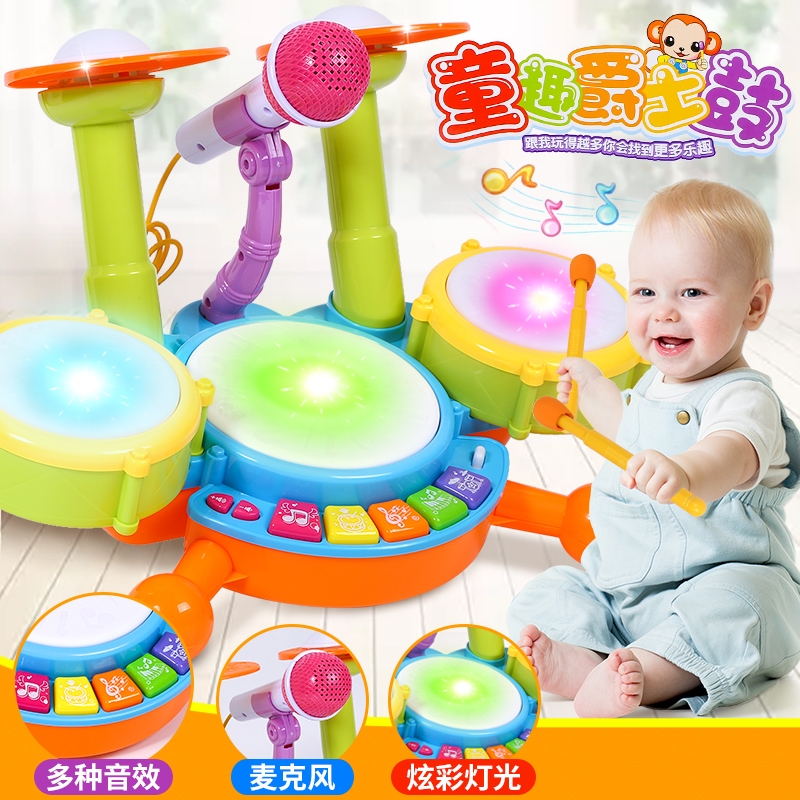 Children's shelf drum baby musical instrument boy beginner beating jazz drum girl music 0-1-3-6 year old toys