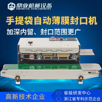 Ding ye FR900L automatic continuous bag sealing machine deepen inner film aluminum foil bag kraft paper bag plastic bag automatic sealing machine for commercial use