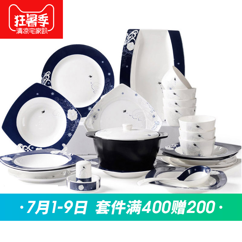 YIJIA Square Ceramic Bowls and Dishes Simple Chinese Bowls and Plates, Chopsticks, Household Dinner Sets, Wedding Gifts