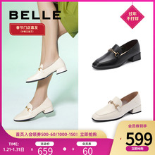 #Belle rough heel LEFOO shoes women's spring 2020 new shopping mall same British style small leather shoes 3fv21am0