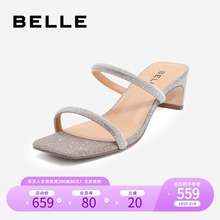 Belle fairies cool drag women 2020 summer shopping mall New Gretel chunky heels with slippers 3qu32bt0