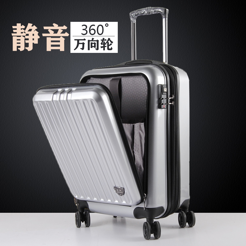 SOHO luggage trunk opening female computer bag pull box male mute universal travel boarding bag 20 inches
