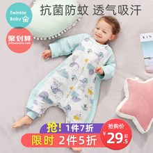 Baby sleeping bag spring and autumn summer air conditioning room summer thin gauze split leg baby children's anti kicking is universal in all seasons