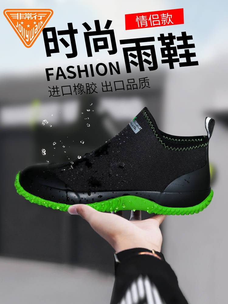 Rainshoes for men and women wear waterproof low-upper water shoes, rainboots, cow Brown diving shoes, wear-resistant short barrel skid-proof rubber shoes
