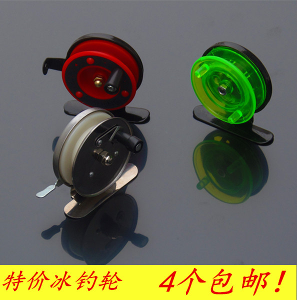 Stainless steel ice fishing wheel flywheel winter fishing wheel front wheel fishing reel fishing reel with brake bleed