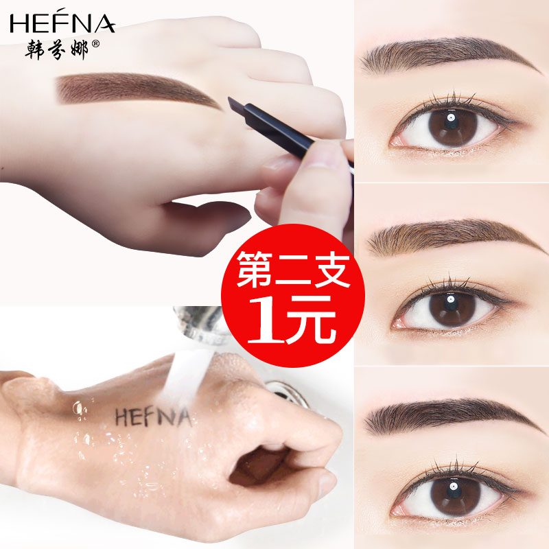 The eyebrow pen is waterproof and durable without decolorization. It is a genuine natural fog eyebrow pencil for swimming and make-up