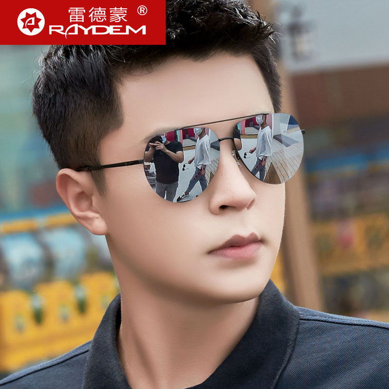 Nylon sunglasses for men's sunglasses for driving 2020 new high-definition polarizers fashionable anti UV
