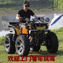 ATV four-wheel off-road size bull atv shaft drive gasoline Zongshen all-mountain shape 4 four-wheel drive field motorcycle