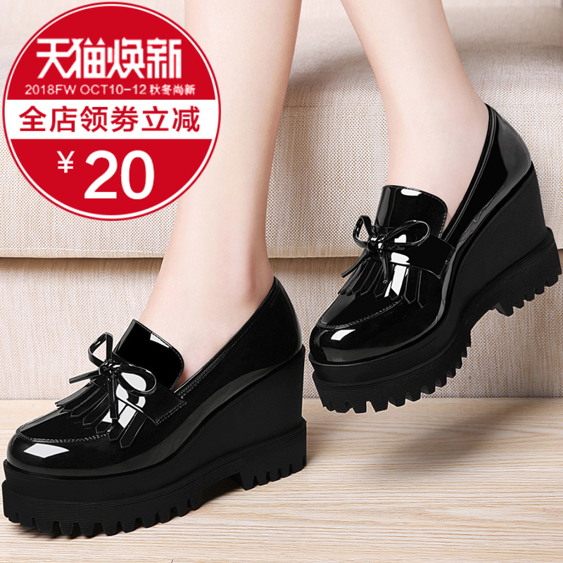 Wedges shoes women's shoes increased 2018 new spring and autumn thick bottom wild black single shoes flat fashion work shoes