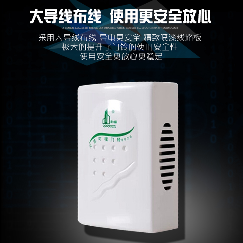 Hotel Doorbell Manufacturers Hotel AC Electric Doorbell Hotel Dedicated Electronic Doorbell Direct
