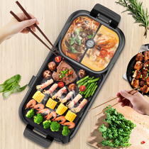 Poly braise Wang shabu roast hot pot barbecue One Pot Electric Grill home smokeless electric grill pan Korean non-stick barbecue machine