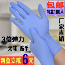 Disposable gloves, latex rubber, plastic leather, waterproof food-grade kitchen, household PVC surgery, cosmetic thickening
