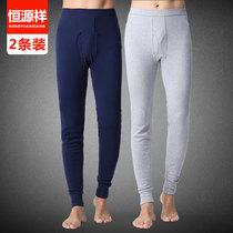 Hengyuanxiang осенние брюки Мужские тонкие хлопчатобумажные теплые брюки с высокой талией лайнер плюс жирный размер 2019 новый