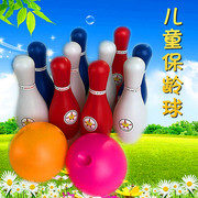 Bowling in the indoor play trumpet kindergarten game children toy set baby mini table Bowling
