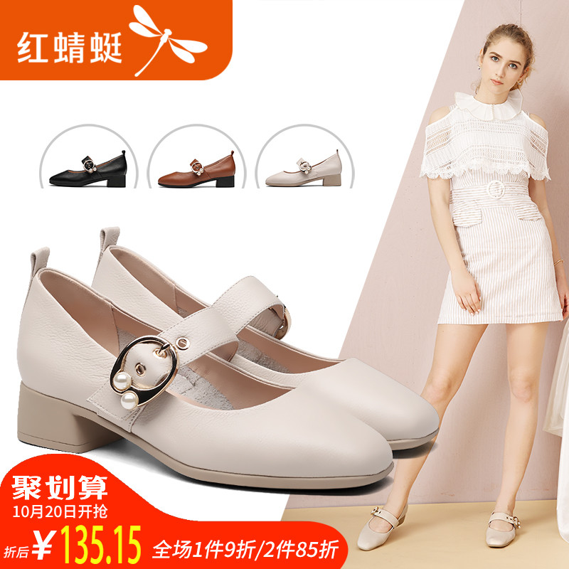 Red 蜻蜓 women's shoes official flagship store 2018 spring new leather square head Mary Jane shoes fashion pearl shoes