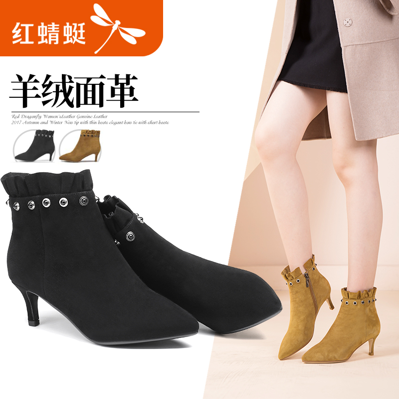 Red 蜻蜓 women's shoes 2017 autumn and winter new fashion pointed stiletto heel short boots suede solid color short boots women's boots