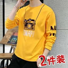 Long-sleeved T-shirt Men's Fall 2019 New Fashion Tide Ins Sanitary Wardrobe Bottom Shirt Loose Autumn Dress on Korean Edition