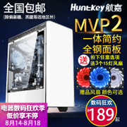 Huntkey MVP desktop computer case 2 side through the water-cooled chassis support back line chassis static game