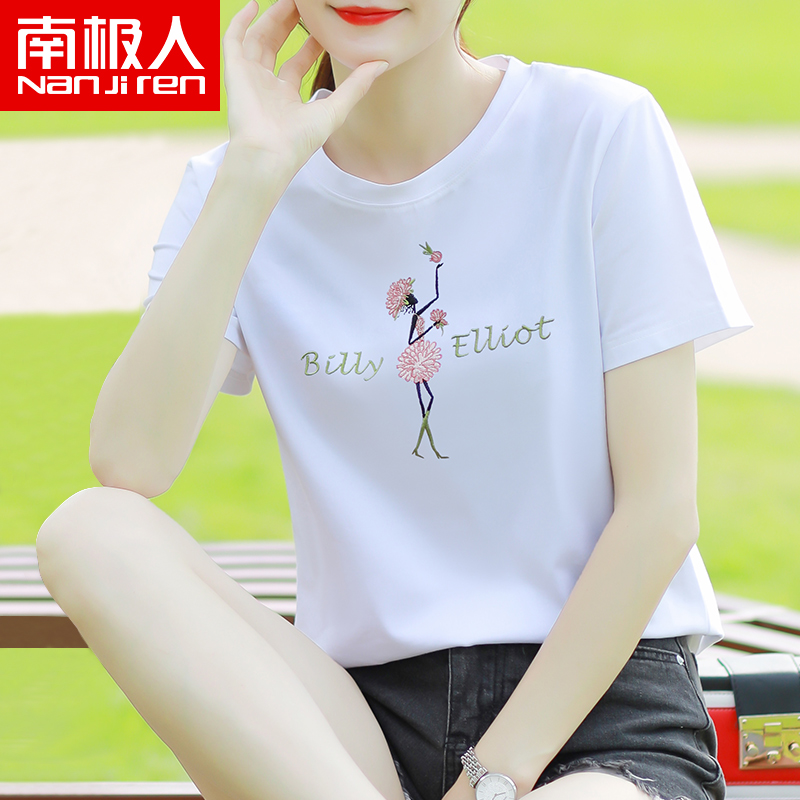 2 pieces) summer 2021 new summer dress pure cotton white short-sleeved t-shirt ladies half-sleeved loose-fitting top womens wear tide
