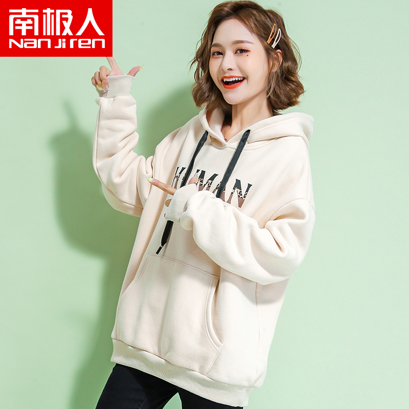 2020 new autumn winter hooded plus thick cotton T womens Korean version loose jacket burst jacket