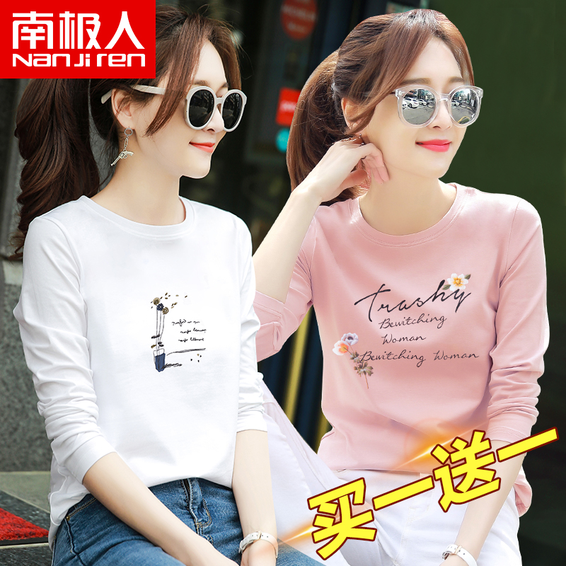 2 pcs)cotton spring 2021 new loose long-sleeved t-shirt womens base shirt white top clothes early spring models