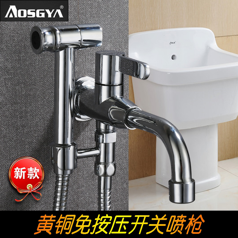 Extended faucet washing machine single cold wall balcony mop pool household faucet copper spray gun woman washer