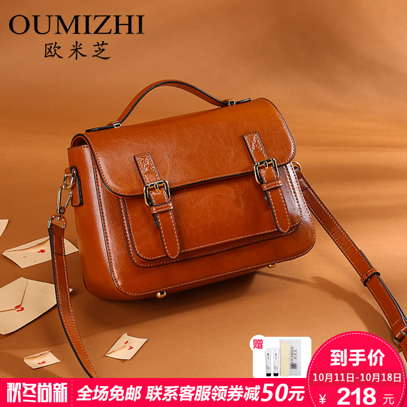 Bag women's bag 2019 new fashion Korean version versatile fashion One Shoulder Messenger Bag postman bag Vintage Leather Handbag