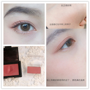 JILL LEEN Dolce Vita Color Blush color dark red imitation aunt DV