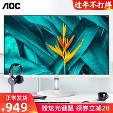 AOC 2K display 24 inch IPS wide color gamut 75Hz game desktop computer Apple LCD non flashing TUV low blue light screen q24n2 frameless HDMI design PS4 drawing 27 e-Competition