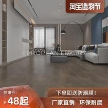 Reinforced composite wood floor factory direct sales 12mm Nordic light luxury household bedroom diamond plate floor heating wear-resistant environmental protection