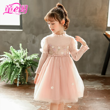 Girls'Knitted Dresses and Dresses Small Fresh Autumn Winter Plush Flower Mesh Skirt Children's Sweaters Splice Yarn Skirt