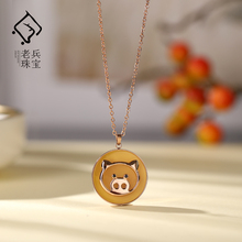 Natural chicken oil yellow honey wax Little Golden Pig Pendant alloy plating refined steel rose gold too refined Necklace female clavicle chain 33