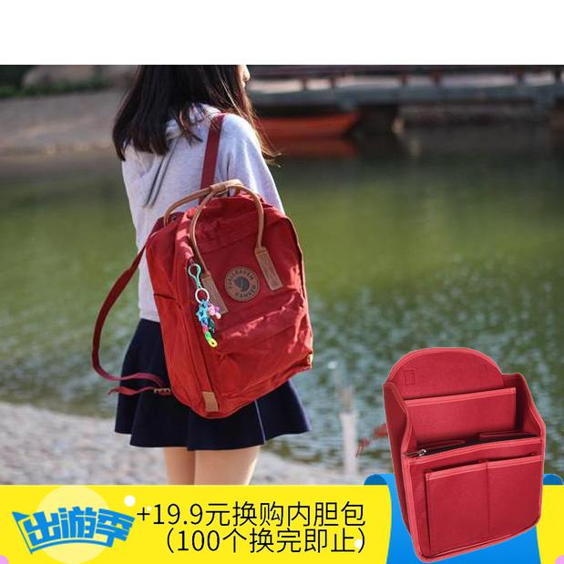 [Official authorized genuine] kanken no.2 Arctic fox 23565 second generation backpack backpack