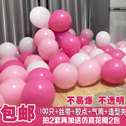 Thickening round 100 wedding color arch wedding balloon wholesale wedding bridal decoration wedding room layout