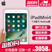 Apple/ apple iPad MINI 4 128G 7.9 inch mini4 Mini tablet computer for genuine country