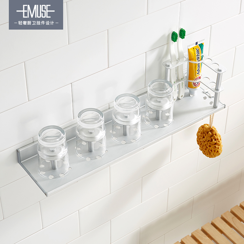 Imuxin space aluminium couple toothbrush cup rack creative toilet mouthwash cup rack wall hanging toothpaste rack suit