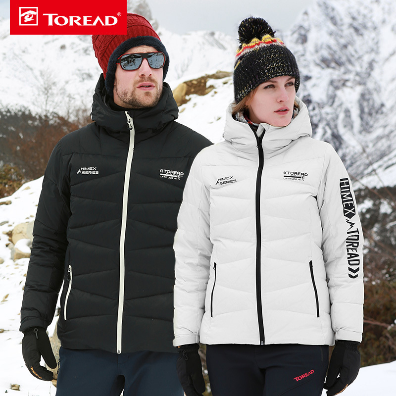 Pathfinder 17 autumn and winter new outdoor couple men and women warm down jacket HADF91071/HADF92072 Pathfinder 17 autumn and winter new outdoor couple men and women warm down jacket HADF91071/HADF92072