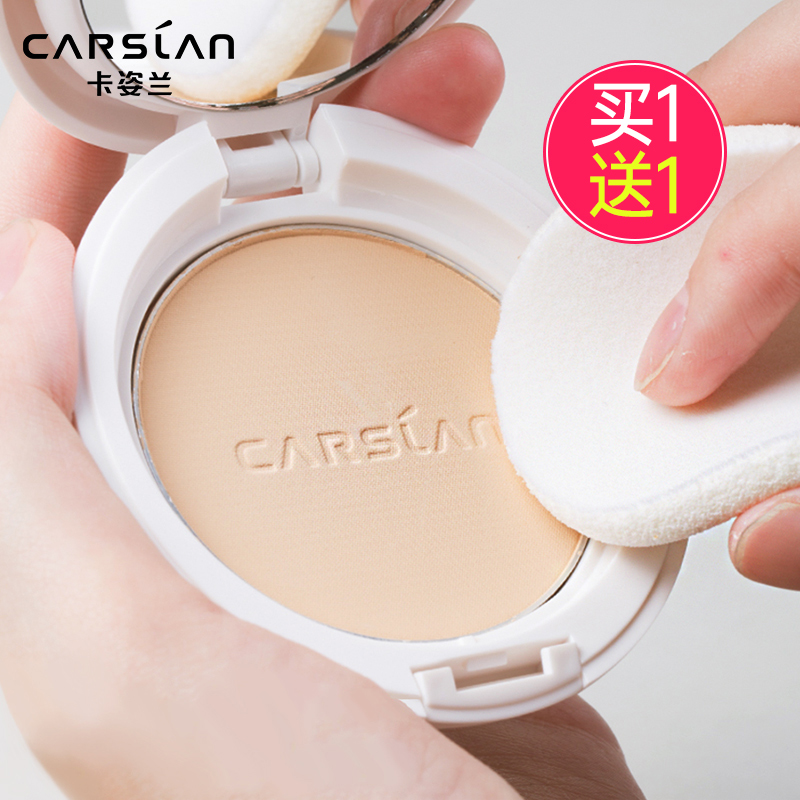 Kazilan powder control oil fixed makeup long-lasting concealer waterproof not take off makeup dry溼 two-use students cheap dry powder