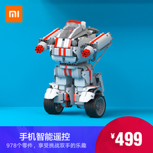 Millet, rabbit, building blocks, robot, intelligent programming, children's adult multifunctional intelligent electric assembly toys