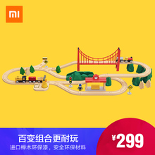 Millet bricks, rice rabbit rail building blocks, trains, electric cars, children toys, wooden blocks.