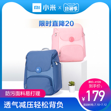 Xiaomi rabbit children's schoolbag 3 boys and girls primary school children's fashionable Backpack