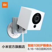 Millet small smart camera mobile phone WiFi micro vision monitoring HD wireless network home camera