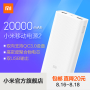 Shipping + straight down 20 millet 220000 Ma mobile power charging treasure ultra-thin portable large capacity