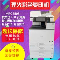 Ray-Light MПК3300 5000 цветной черно-белый громовой фотокопировальный станок a3 офисный коммерческий большой All