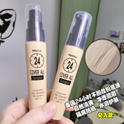 Thailand Mistine24 hours is not easy Tuozhuang liquid foundation Concealer lasting moisturizing sunscreen waterproof nude make-up