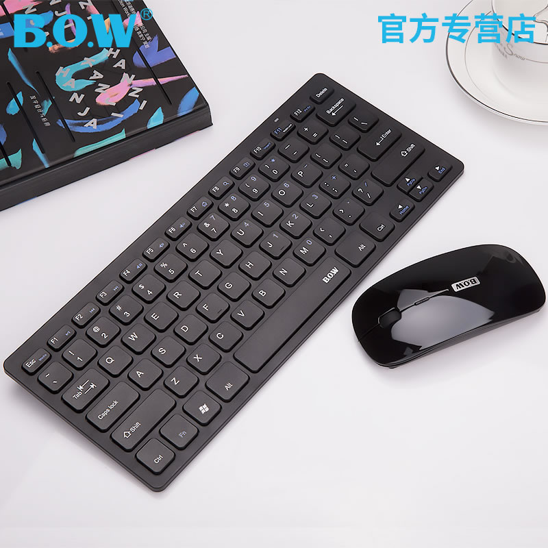 BOW Aerospace notebook USB wireless keyboard and mouse set desktop computer external chocolate household mute MOUSE mini portable support tablet OTG